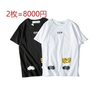 OFF-WHITE -  off-white Tシャツ 2枚 OW01-K1