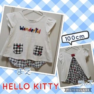 ハローキティ - HELLO KITTY 切り替えTシャツ(100cm)