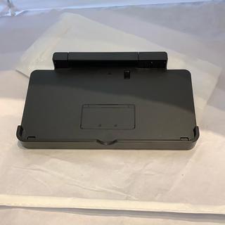 ニンテンドウ(任天堂)の3DS 新品充電台(バッテリー/充電器)