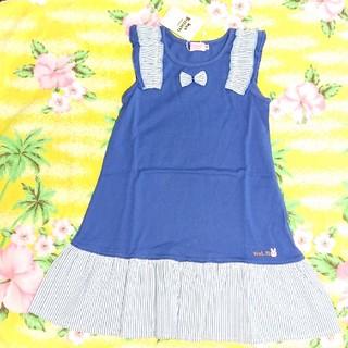 mikihouse - ミキハウス(HOT.B)♥新品タグ付き♥ノースワンピース♥110cm
