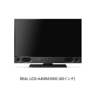 ミツビシ(三菱)の三菱 REAL LCD-A40RA1000 [40インチ]※早い者勝ち(テレビ)