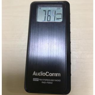 ライターサイズラジオ オーム電機 RAD-F060Z-K(ラジオ)