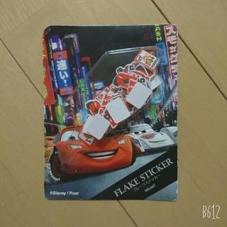 ディズニー(Disney)の【新品】カーズ フレークステッカー フレークシール ROUND1(シール)