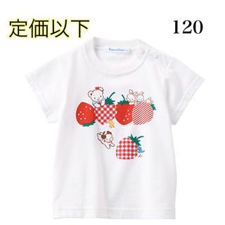 familiar - 新品 ファミリア   いちご 120