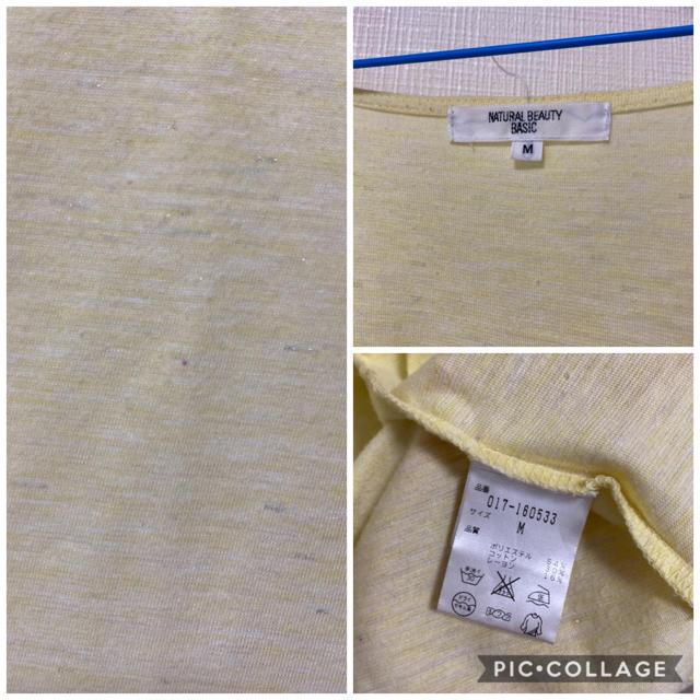 NATURAL BEAUTY BASIC(ナチュラルビューティーベーシック)のカーディガン イエロー カシュクール 羽織り Mサイズ レディースのトップス(カーディガン)の商品写真