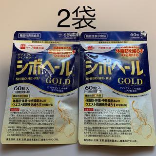 シボヘール ゴールド 2袋セット ダイエット 痩身