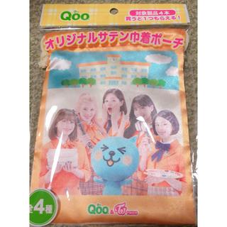 コカコーラ(コカ・コーラ)のQoo オリジナルサテン巾着ポーチ(アイドルグッズ)