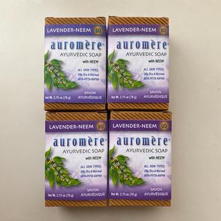 オーロメア(auromere)のオーロメア アーユルヴェーダソープ 78g 石鹸 4個セット(ボディソープ/石鹸)