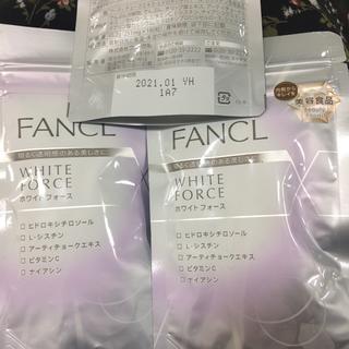 FANCL - ファンケル  ホワイトフォース 3個