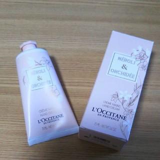 L'OCCITANE - L'OCCITANEハンドクリーム75ml