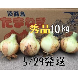 玉ねぎ 淡路島 10㎏(野菜)