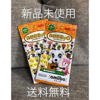 任天堂 - 【新品未使用】どうぶつの森amiiboカード第2弾2パックセット【あつもり】