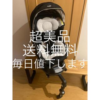 combi - 超美品 コンビ JJ-650 Ltd クルムーヴ スマート ISOFIX