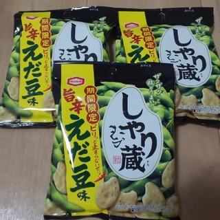 カメダセイカ(亀田製菓)のしゃり蔵(菓子/デザート)