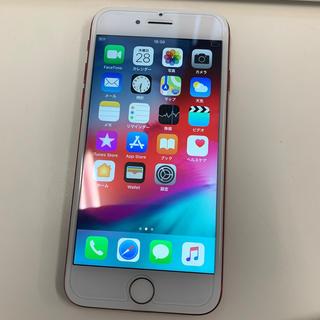 アイフォーン(iPhone)のiPhone7 128 49646(スマートフォン本体)