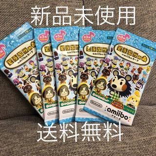 任天堂 - 【新品未使用】どうぶつの森amiiboカード第3弾 5パック【あつもり】
