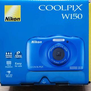 ニコン(Nikon)のデジタルカメラ COOLPIX W150(コンパクトデジタルカメラ)