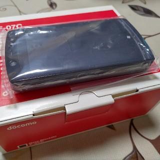 フジツウ(富士通)のWindows7ケータイ F-07C 本体 クレードルセット(携帯電話本体)