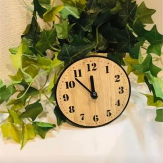 掛け時計 置き時計 北欧 北欧風 インテリア おしゃれ シンプル 無印 ウッド調(掛時計/柱時計)