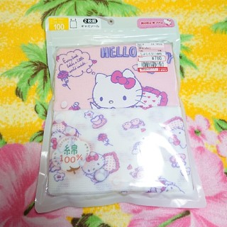 シマムラ(しまむら)のしまむら♥新品♥Kittyキャミソール♥100cm(下着)