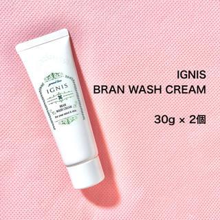 IGNIS - IGNIS ブラン ウォッシュクリーム セット