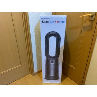 Dyson - 新品!ダイソン Dyson Pure Hot + Cool HP04BNN