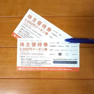 アズールバイマウジー(AZUL by moussy)のバロック ジャパン リミテッド 株主優待券 4000円分(ショッピング)