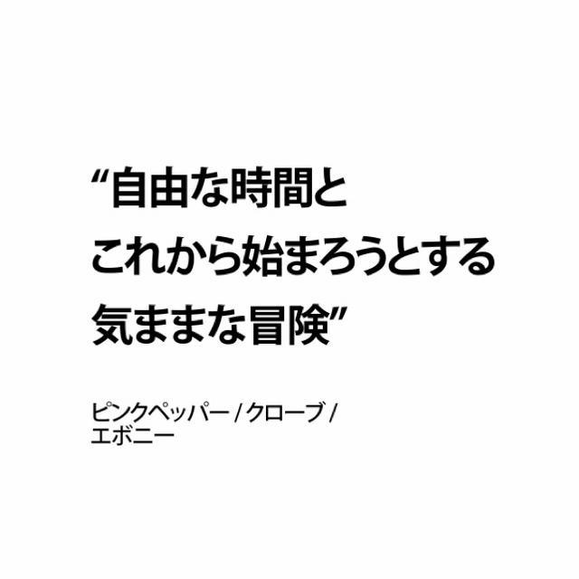 Jo Malone(ジョーマローン)のkaka様専用 コスメ/美容の香水(ユニセックス)の商品写真