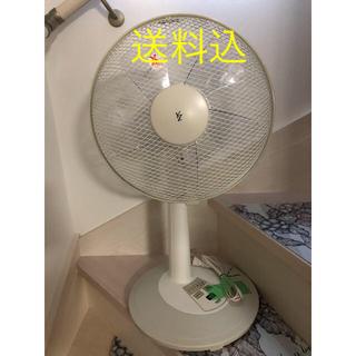 ヤマゼン(山善)の山善扇風機 カバー付き 30cm  風量3段階 静音 YLM-C30 説明書あり(扇風機)