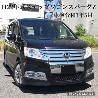 ホンダ - ◆全込み価格◆H22年式ステップワゴンスパーダZ車検令和3年5月
