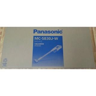 パナソニック(Panasonic)のPanasonic パワーコードレス MC-SB 30J(掃除機)