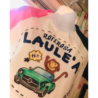 エルロデオ(EL RODEO)の新品タグ付き ローテローサ おさるさんTシャツ(Tシャツ(半袖/袖なし))