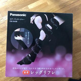 Panasonic - パナソニック リフレマッサージャー