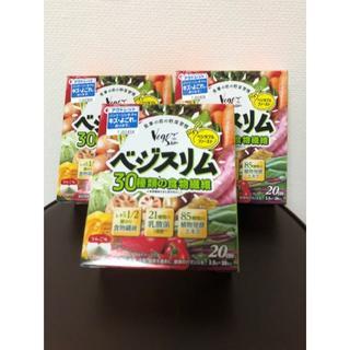 オリヒロ(ORIHIRO)のオリヒロ ベジスリム 60本 (ダイエット食品)