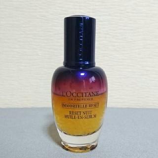 L'OCCITANE - ロクシタン  イモーテル オーバーナイトリセットセラム
