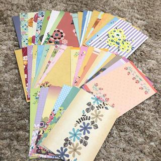 フェリシモ(FELISSIMO)のフェリシモ 封筒セット 46枚 レトロ花(その他)