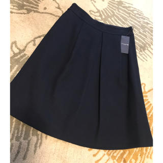 マッキントッシュ(MACKINTOSH)の新品タグ付 マッキントッシュ 35640円 上質 スカート  size38(ひざ丈スカート)