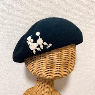 MILK - MILK プードルベレー帽