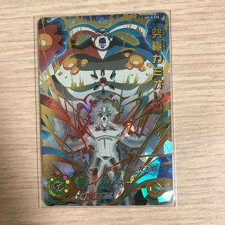 ドラゴンボール - ドラゴンボールヒーローズ 究極カミオレン 専用出品