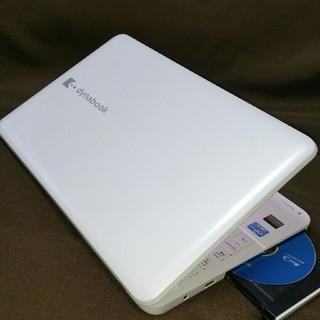 東芝 - 高スペック 第3世代i5/ダイナブック/ブルーレイ/美品/最新Windows10
