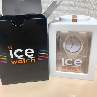 アイスウォッチ(ice watch)のアイスウォッチ 新品未使用(腕時計)
