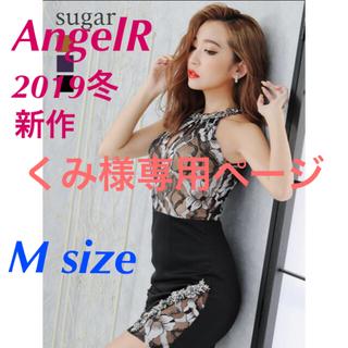エンジェルアール(AngelR)のAngelR 新作ドレス Mサイズ(ナイトドレス)