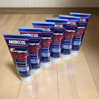 6本セット エンジンパワーシールド EPS WAKO'S ワコーズ(メンテナンス用品)
