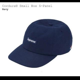 シュプリーム(Supreme)のcordura® small box 6-panel supreme ネイビー(キャップ)