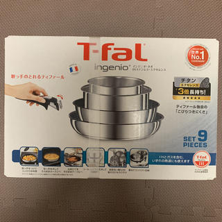 ティファール(T-fal)のT-fal インジニオネオ IH ステンレス エクセレンス 9点セット(鍋/フライパン)