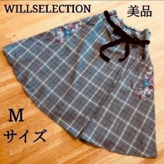 ウィルセレクション(WILLSELECTION)のWILLSELECTION ウィルセレクションスカート最終価格(ひざ丈スカート)