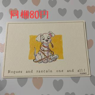 ディズニー(Disney)の224☆ディズニー☆ポストカード(印刷物)