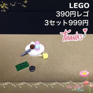 Lego - LEGO 390円レゴi⑤ レゴフレンズ アイスクリーム お金