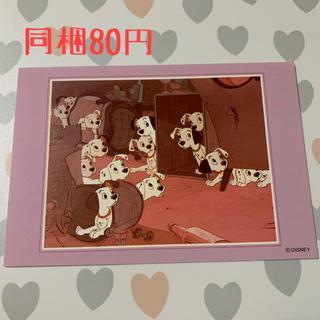 ディズニー(Disney)の225☆ディズニー☆ポストカード(印刷物)