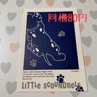 ディズニー(Disney)の226☆ディズニー☆ポストカード(印刷物)